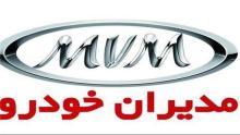 طرح-کمک-ویژه-شرکت-مدیران-خودرو-به-آسیب-دیدگان-سیل-در-ماه-مبارک-رمضان