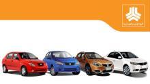 فروش-اینترنتی-محصولات-گروه-خودروسازی-سایپا-از-صبح-فردا-آغاز-می-شود-