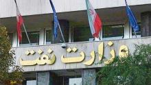 موافقت-وزارت-نفت-با-بنزین-دو-نرخی-و-تکذیب-قیمت-۱۸۰۰-تومان